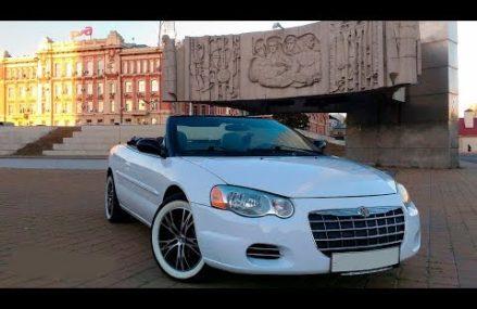 Dodge Stratus Hard Top at Longville 70652 LA