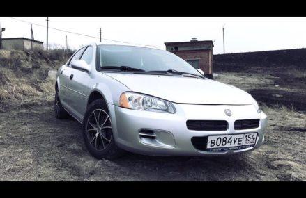 2005 Dodge Stratus Headlights – Longmont 80502 CO