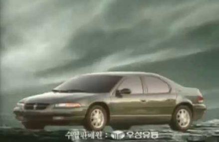 Dodge Stratus Japan, Port Charlotte 33954 FL