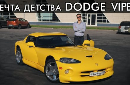 Dodge Viper Used at Owosso Speedway, Ovid, Michigan 2018
