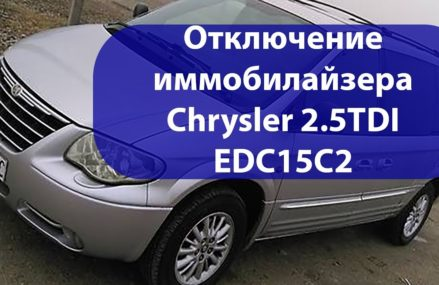 Dodge Caliber Key Fob Programming Near San Antonio 78225 TX USA