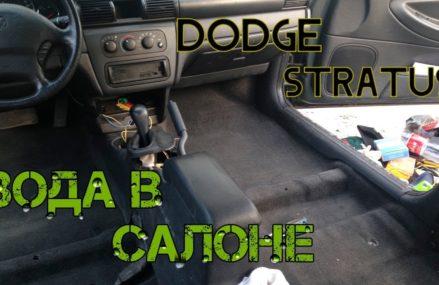 2004 Dodge Stratus Front Struts – San Francisco 94136 CA
