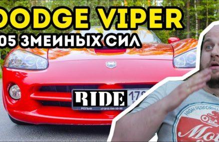 Dodge Viper Srt10 in Myrtle Beach Speedway, Myrtle Beach, South Carolina 2018
