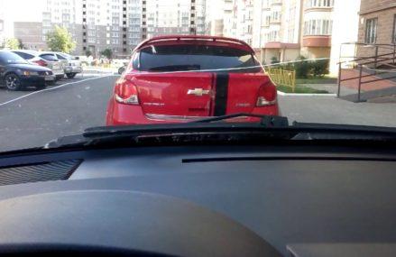 Dodge Caliber Led Near Mabank 75147 TX USA