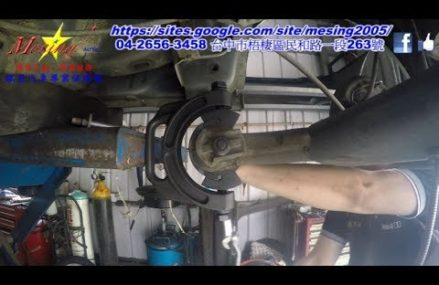 Dodge Stratus Lower Control Arm Replacement in Lott 76656 TX