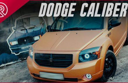 Dodge Caliber Tipm From Houston 77052 TX USA