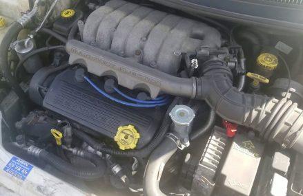 Dodge Stratus Gasket, Novi 48376 MI
