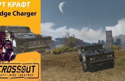Арт Крафт: Dodge Charger in 99820 Angoon AK