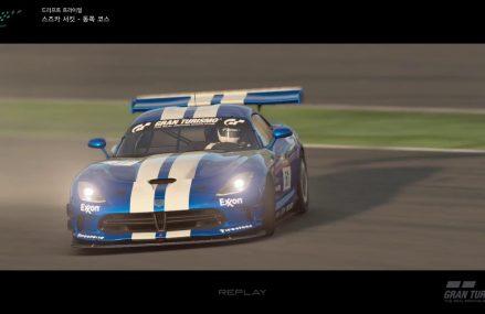 Dodge Viper Drift Near Palm Beach Speedway, Palm Beach, Florida 2021